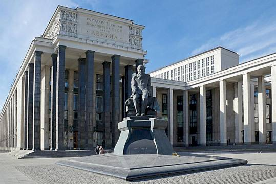 Экскурсия в Ленинскую библиотеку (РГБ) «Хранители книг приглашают»