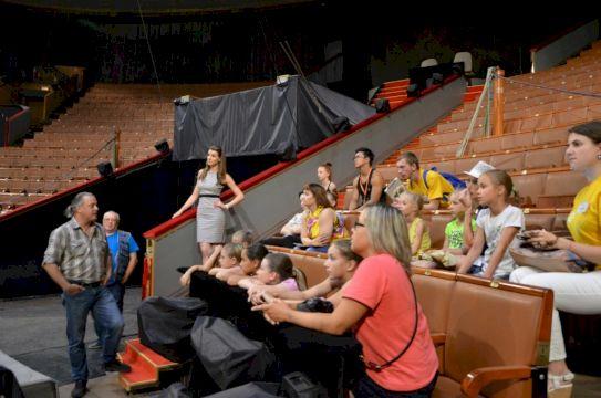 День Рождения в Большом Московском цирке «Вот раздвигаются кулисы…»