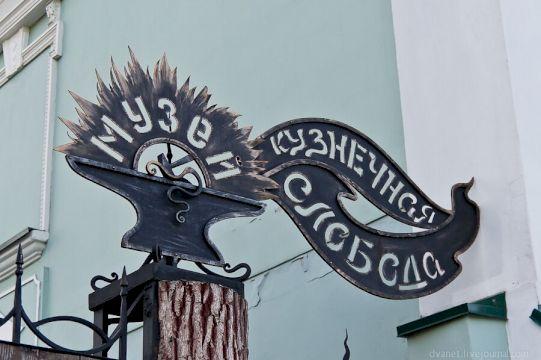 Тур в Коломну на ретропоезде «Подкова на счастье»