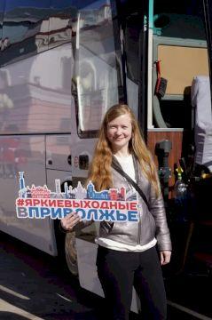 Гастрономический поезд в Йошкар-Олу «Вкусно едем! Вкусно Йошка!» / Из любого региона / Кешбэк 20%