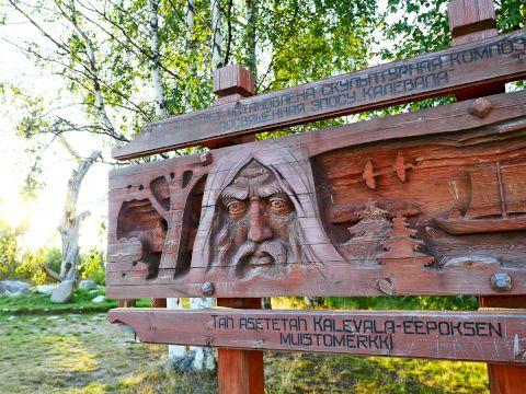 Тур в Карелию «Большое карельское приключение» / Из любого региона