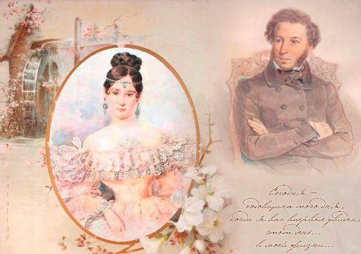 Романтические истории любви