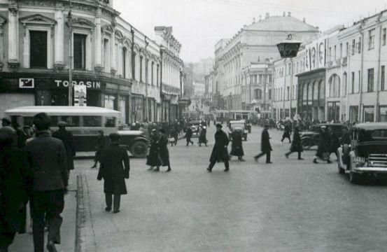 Тайны Москвы криминальной