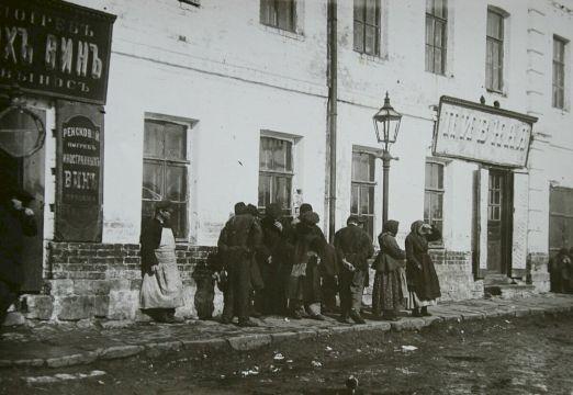 Москва преступная: вход запрещен!