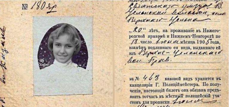 Московские куртизанки, кто они?