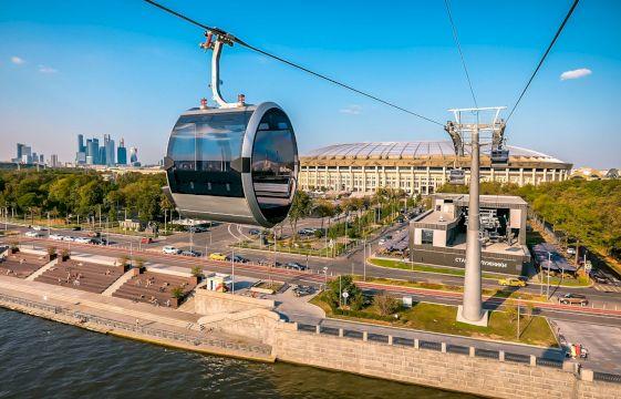 Обзорная экскурсия «Москва приглашает на свидание» с поездкой по канатной дороге