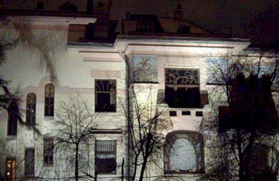 Московские призраки приглашают