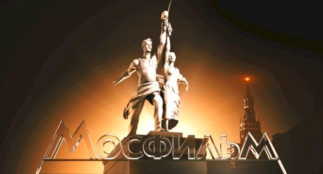 Мосфильм - легенда российского кино