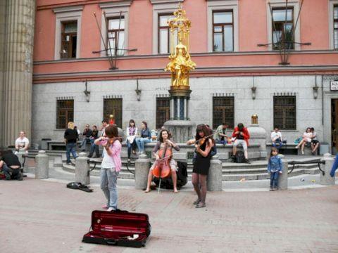 День Рождения с квестом «Переулочки Арбата, ваша музыка мне свята!»