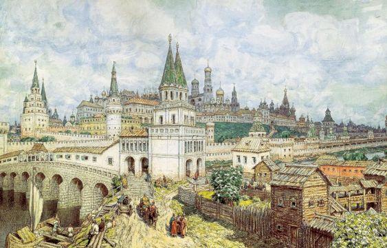 Путешествие в Москву средневековую