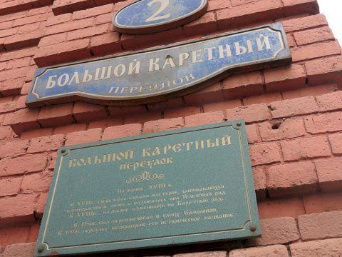 Москва Владимира Высоцкого